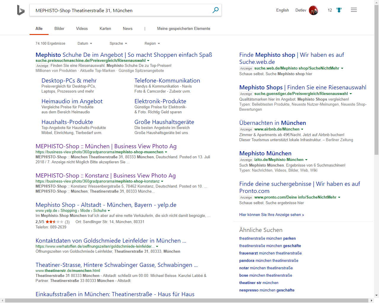 bing Places for Business Beispieleintrag
